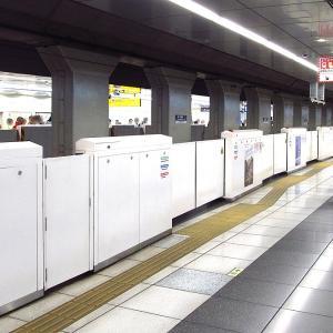 【鉄道ニュース】京浜急行電鉄、2020年度鉄道事業設備投資計画を発表