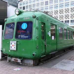 【鉄道ニュース】渋谷駅前の「青ガエル」、秋田県大館市へ移設