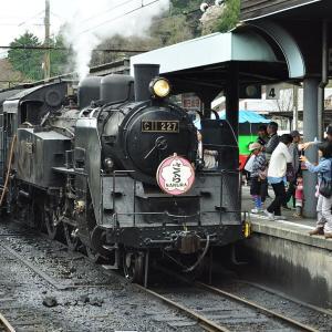 【鉄道ニュース】大井川鐵道、新駅の「門出」駅が11月12日に開業、五和駅は「合格」駅に改称