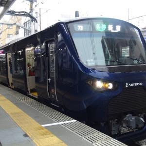 【鉄道ニュース】相模鉄道12000系12104編成がJR東日本川越車両センターへ