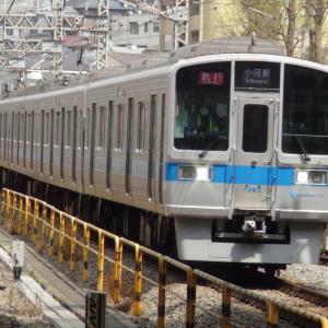 【鉄道ニュース】衝撃の組み換え編成!小田急電鉄1000形1097編成営業運転開始!