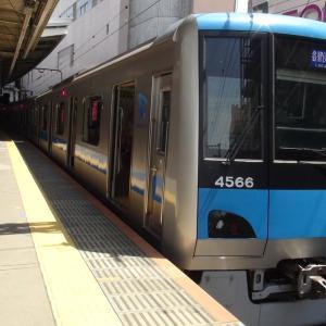 【鉄道ニュース】【COVID-19】緊急事態宣言!小田急電鉄、GW期間中の平日一部列車減便へ