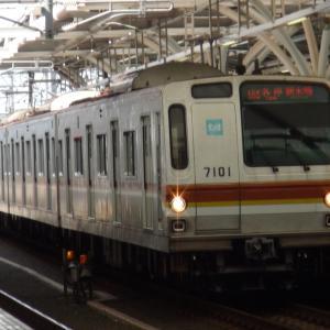 【鉄道スクープ隊】消えゆくメトナナ、8500…