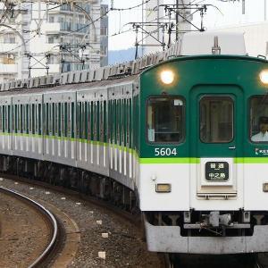 【鉄道ニュース】朗報!? 京阪電気鉄道5000系、運転終了時期が延期!