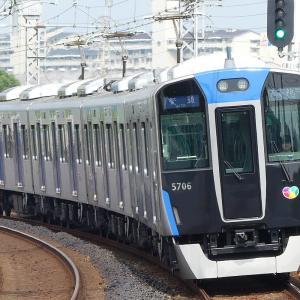 【鉄道ニュース】ジェットカー、5700系が最大勢力に