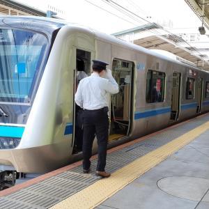 【鉄道ニュース】小田急電鉄5057編成が営業運転を開始! それに伴い…