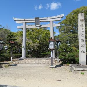 尾張式内社を訪ねて ㊾ 成海神社(なるみじんじゃ)