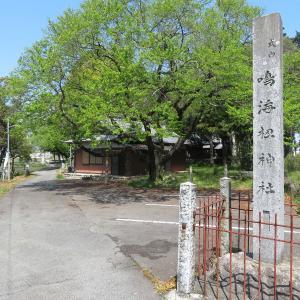 尾張式内社を訪ねて 56 鳴海杻神社(なるみてがしじんじゃ)前編