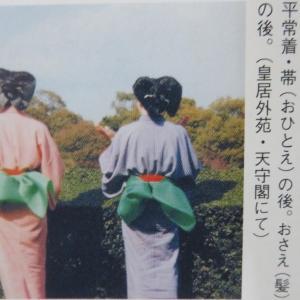 内掌典に生涯を捧げた宮中女官  高谷朝子さん 3