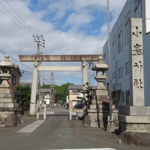 尾張式内社を訪ねて 71 小塞神社