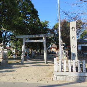 尾張式内社を訪ねて 75 前利神社(さきとじんじゃ)