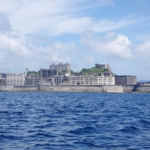 軍艦島を訪問する①