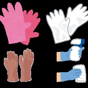 実験室で使う手袋の種類とその使い分け【まとめ】