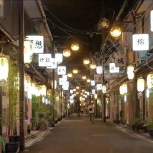 男なら一度は行きたい。アラフォー男の大阪話【前編。飛田新地】。機会があれば是非。