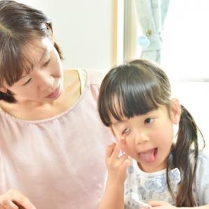 【完全版】コロナ禍でも安心!オンライン家庭教師比較「e-Live」「ミーミルオンライン」