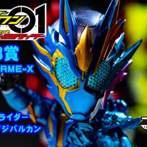 一番くじ DEFORME-X 仮面ライダーランペイジ バルカン レビュー