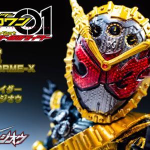 一番くじ DEFORME-X 仮面ライダーオーマジオウ レビュー