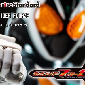 Figure-rise Standard 仮面ライダーフォーゼ ベースステイツ レビュー