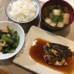 晩ご飯の献立(27)鯖の塩焼き みょうがと大葉のソース(レシピ)