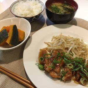 晩ご飯の献立(28)鷄の照り焼きとかぼちゃの煮物