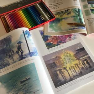 水彩色えんぴつで素敵な絵を描きたくて