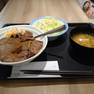 【株主優待】松屋:牛ステーキ丼(2020)