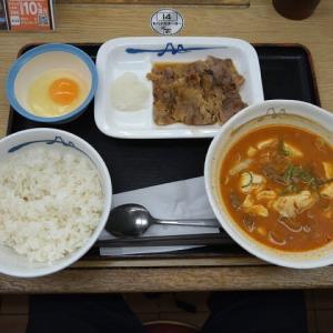 【株主優待】松屋:牛チゲカルビ焼肉膳(2020)