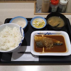 【株主優待】松屋:さばの味噌煮定食(2021)