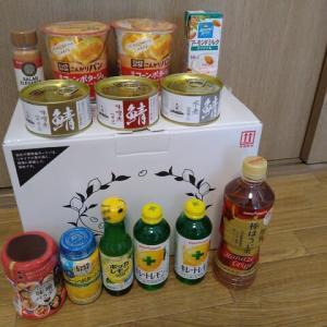 【株主優待】サッポロホールディングス:食品・飲料詰め合わせ(2021)