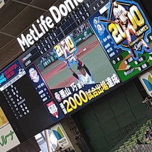 西武対中日(2021年6月12日) 栗山2000試合出場