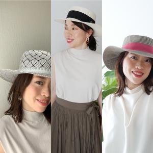 好きな帽子・似合う帽子