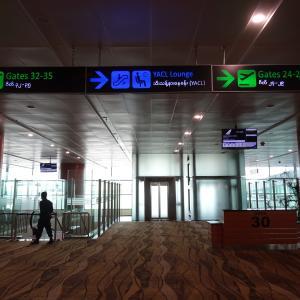 ミャンマー商用入国の際の隔離条件が緩和