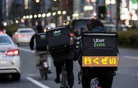 自転車狂騒曲、Uberに負けるな!