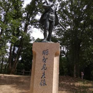 明智光秀公の故郷、岐阜県可児市「明智荘」を訪ねて…