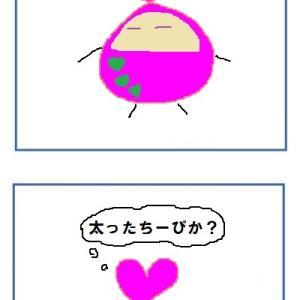 4コマ200622歩こう歩こう〜♪