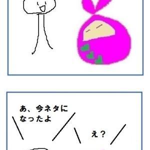 4コマ201022ざんコックな〜♪