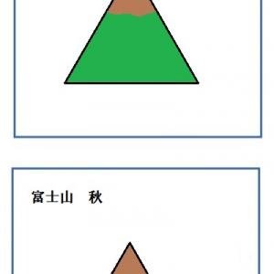 4コマ201105あれれ〜?
