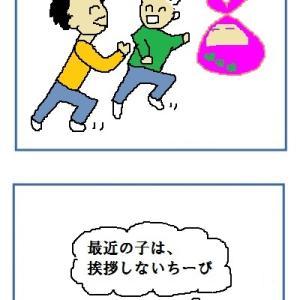 4コマ201113-10痛恨のミス