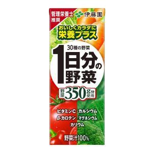 【スーパー】野菜ジュース