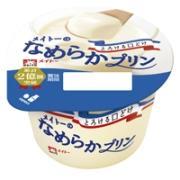 【スーパー】 プリン