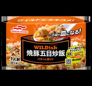 【スーパー】冷凍チャーハン