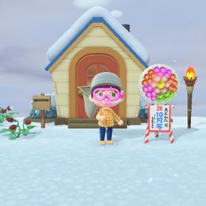 【あつ森】祝!最初の家が建ちました。