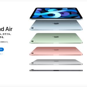 A14チップ搭載でiPad Air4が発表。