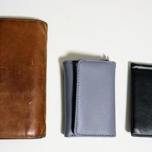 キャッシュレス時代の財布ミニマム化を試行錯誤してみる。