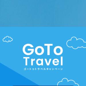【北海道 札幌旅】感染対策をして、Go To 「札幌食いだおれ」トラベルへ