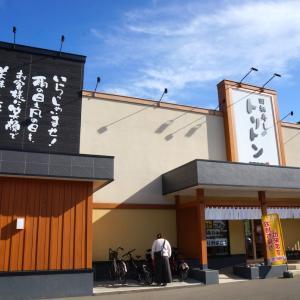 【札幌】評判の良い回転寿し トリトンで寿司を食べる。(北8光星店)