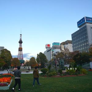 2020年秋の札幌旅 まとめ記事
