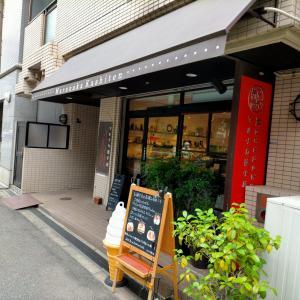 【大阪森ノ宮】マルナカ菓子店でケーキを買った。