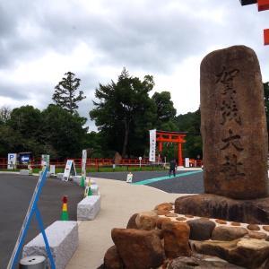 【世界文化遺産】賀茂別雷神社(上賀茂神社)にいってみたら、清々しいいい場所だった。