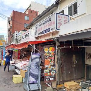 【札幌】食事処 ながもり の定食はうまい!札幌の朝食はココがいい!